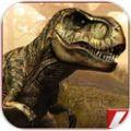 侏罗纪恐龙猎人3D