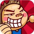 手指总动员官网游戏iOS版 v1.2