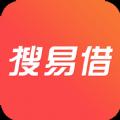 搜易借app v1.3.3