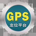 骑士在线gps定位平台官方下载app v1.0.6