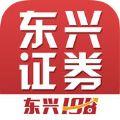 东兴证券198app下载官网版 v2.1.1
