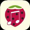 草莓铃音手机版下载 v1.1.2