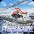 雪山救援手机版