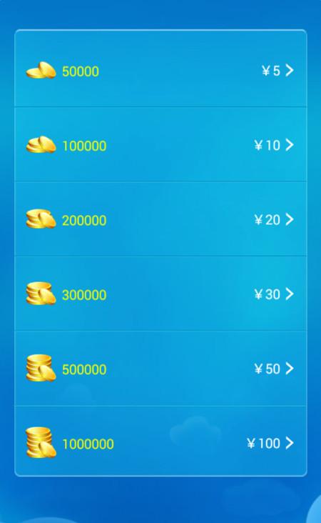 QKA棋牌游戏怎么刷金币 大神教你刷无限QKA金币[多图]