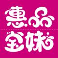 惠品宝妹商城app官网 v6.0.3