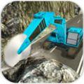 重型挖掘机3D石矿业游戏安卓版 v2.4