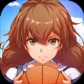 青春篮球手游