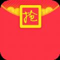 帝王雷红包息屏版软件 v1.0