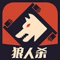 狼人杀app下载手机版 v2.0.2.1