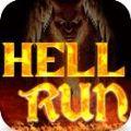 地狱运行2越狱版 v1.0.0