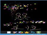 炫彩粒子魔幻传说最新版 v1.5