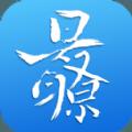 最汉源app