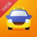 滴滴打车司机端官网手机app安卓最新版 v5.2.0