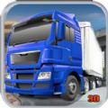 3D卡车模拟驾驶游戏