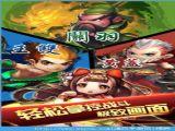 少年三国梦取天下PC电脑版 v1.5