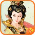 后宫三千人安卓破解版 V1.0.0307