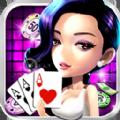 皇家AAA苹果iOS版 v1.0