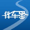 伴车星GPS定位系统app安卓版 v3.7.5
