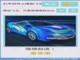 机甲兽神之爆裂飞车手机游戏官网正式版 v2.0.1