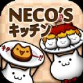 猫猫厨房游戏IOS越狱版 v1.3.2