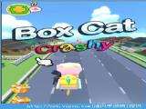 盒子猫大冒险无限金币安卓修改版 v1.0