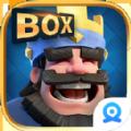 叉叉皇室战争盒子官网版 V1.0