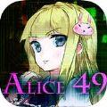 Alice49中文版