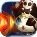 恶龙公主逆塔防安卓版手机游戏 V1.1