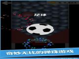 BB蛋游戏内购破解版 v1.0.5