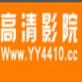 yy4410首播影院手机电影