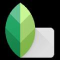 Snapseed安卓版(照片处理) v2.17.0.150426010