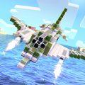 魔方飞机iOS越狱版 v1.0.5