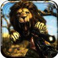 野生狮子攻击模拟器iOS越狱版 v1.0.0