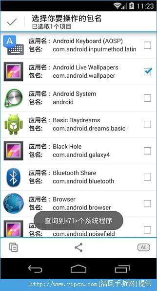 包名浏览器app手机版 v1.0