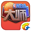 NBA大师手游