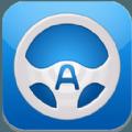安代驾司机端安卓版app v2.5.7