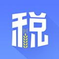 国家税务总局官网app v1.2.1