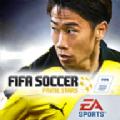 FIFA足球超级巨星中文版