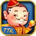 77k斗地主iOS版