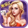 米乐汇游戏中心手机版官网版 v1.6.0