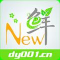 丹阳日报新鲜新闻客户端软件 v1.0.1