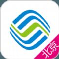 北京移动app官网安卓版 v6.1.0