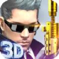 反恐特战队2斩首行动内购破解版游戏 v1.3.1