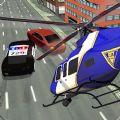警察队直升机飞行员3D手机游戏