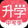 上海升学帮app官网手机版 v3.3.0