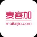 麦客加官网手机app下载 v1.3.3