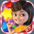 糖果世界大冒险游戏安卓版 v1.3