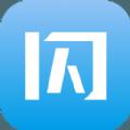 闪银贷款手机app安卓版 v4.9.6