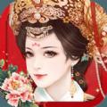 宫廷风云官网ios版 v3.6.6