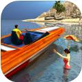 海滩救生员救援3D手机版